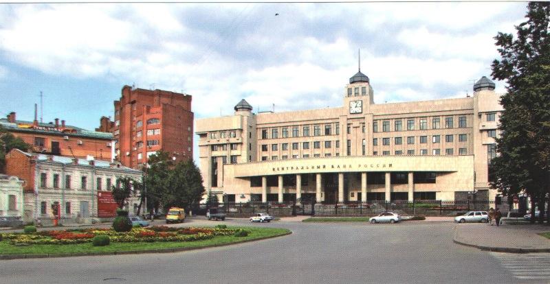 Здание Центрального Банка в Ульяновске